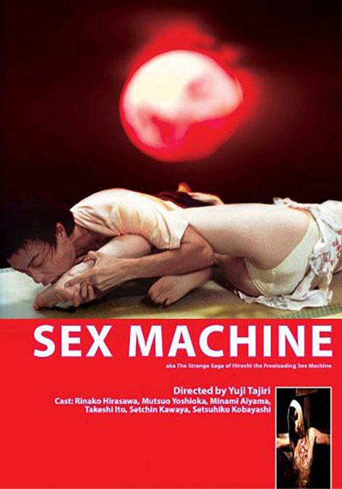 SexMachine.jpg