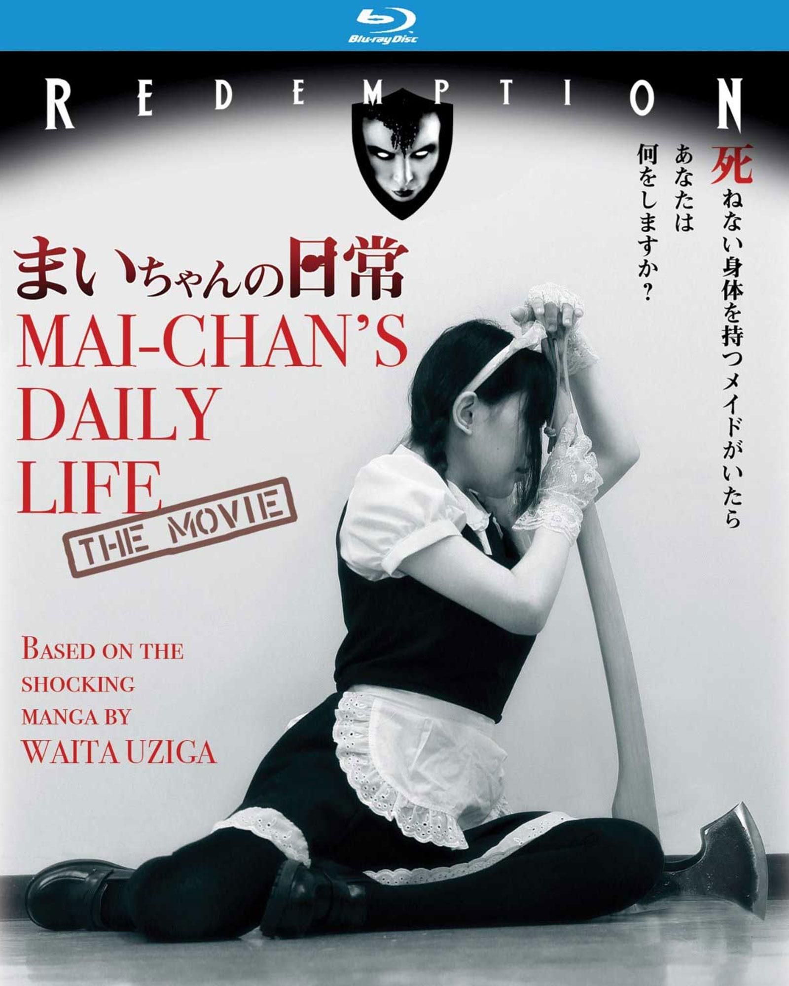 maichan0cover